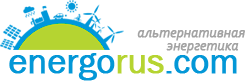 Energorus.com - альтернативная энергетика